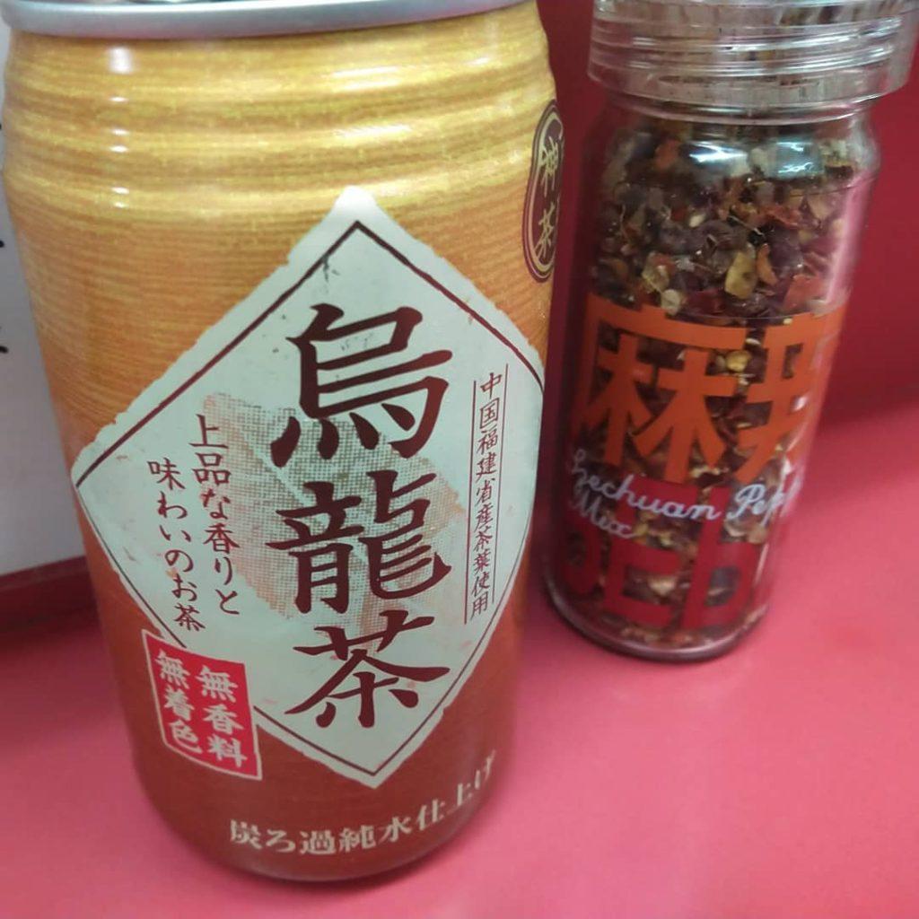 小岩ウーロン茶