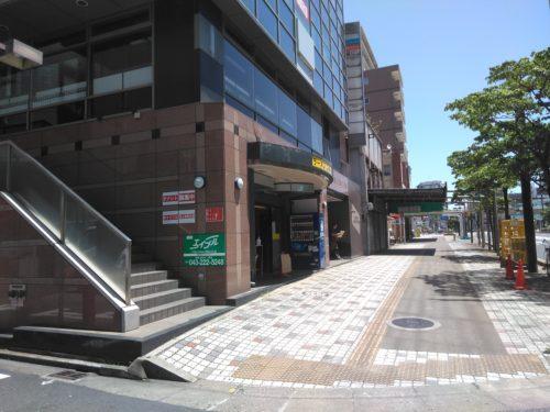 ラーメン二郎千葉店‐アクセス