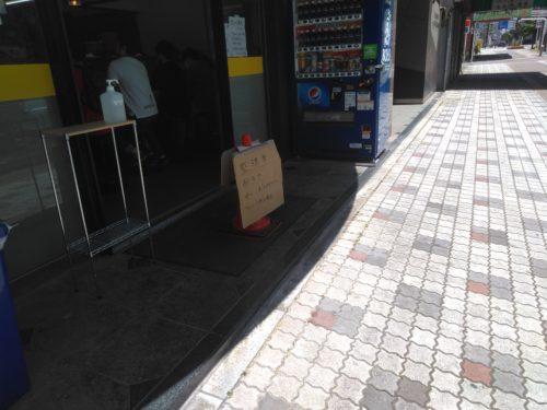 ラーメン二郎千葉店、外観