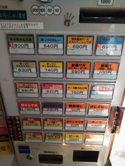 20200821-hibari